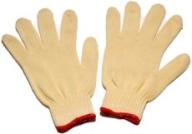 Kevlar Gloves KC20