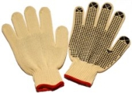 Kevlar Gloves K20D